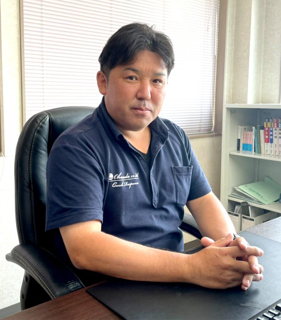 代表取締役社長 大和田 正樹